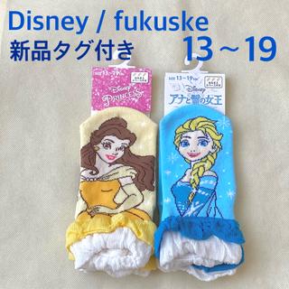 fukuske - 【新品タグ付き】Disney/fukuske キッズ靴下セット(13〜19)