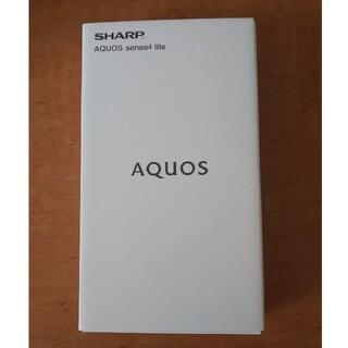 SHARP - 新品未使用 AQUOS sence4 lite SH-RM15 ブラック