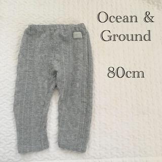 こども ビームス - 【Ocean &Ground】レギンス パンツ