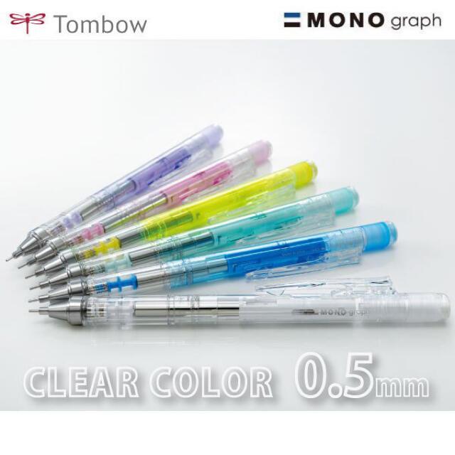 トンボ鉛筆(トンボエンピツ)の6種類から選べるモノグラフ シャープペンシルMGクリアカラー0.5mm インテリア/住まい/日用品の文房具(その他)の商品写真