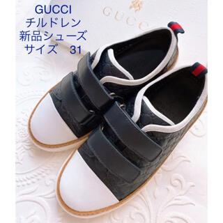 グッチ(Gucci)の❤︎新品GUCCIチルドレン❤︎ ロゴ スニーカー  グッチ  約20cm (スニーカー)