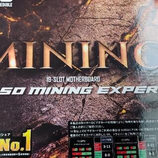 ASUS - B250 Mining expert