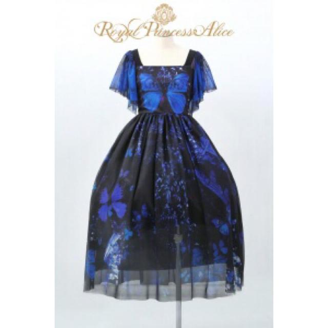 ALICE and the PIRATES(アリスアンドザパイレーツ)のロイヤルプリンセスアリス Gothic Butterflyドレス   レディースのワンピース(ロングワンピース/マキシワンピース)の商品写真