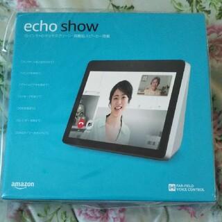 Amazon Echo Show 10 第2世代 サンドストーン(スピーカー)