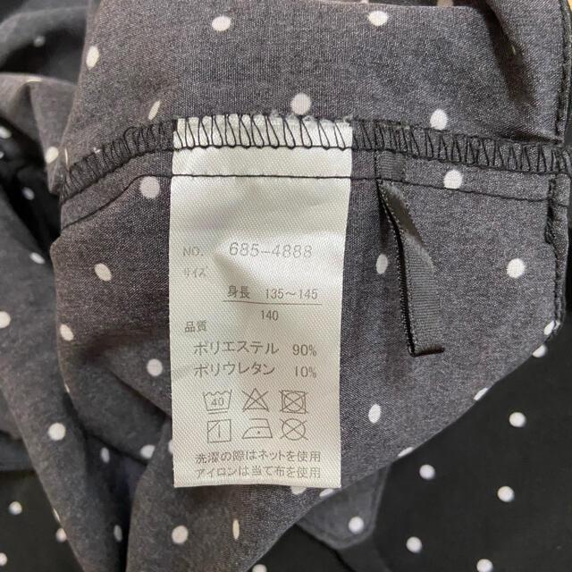美品ワンピース&サロペット140cm キッズ/ベビー/マタニティのキッズ服女の子用(90cm~)(ワンピース)の商品写真