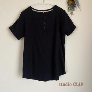 STUDIO CLIP - studio CLIP カットソー ゆったりめ シンプル 着回し ブラック