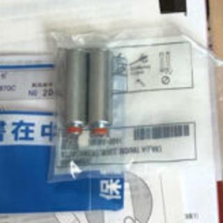 BRAVIA - ジャンク品  SONY BRAVIA W870C KJ-43W870C 液晶割無