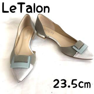 ルタロン(Le Talon)のルタロン letalon ポインテッドトゥ バレエシューズ フラットシューズ 春(バレエシューズ)