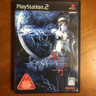 Koei Tecmo Games - 影牢II -ダークイリュージョン- PS2