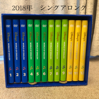 Disney - 美品 新品含む DWE シングアロング sing along DVD 2018