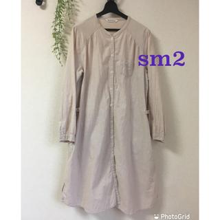 SM2 - サマンサモスモス バンドカラーシャツ シャツワンピース ロングシャツ