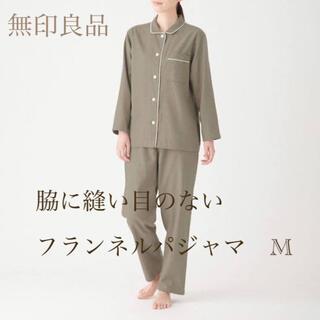 MUJI (無印良品) - 無印良品 脇に縫い目のないフランネルパジャマ ブラウン M 新品未使用タグ付き