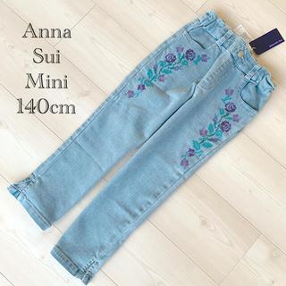 アナスイミニ(ANNA SUI mini)の新品 アナスイミニ アナスイミニ  140  ローズ刺繍 パンツ(パンツ/スパッツ)