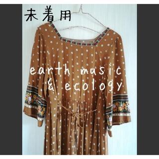 アースミュージックアンドエコロジー(earth music & ecology)の未着用 earth music & ecology アース 花柄 ワンピース(ひざ丈ワンピース)