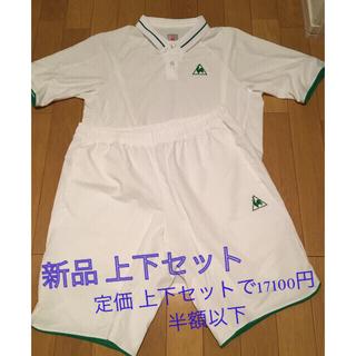 ルコックスポルティフ(le coq sportif)の✩.*˚le coq ホワイト×グリーン テニスウェア 上下セット(ウェア)