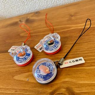 ハローキティ - くら寿司 ストラップ 3つセット 寿司 キティちゃん