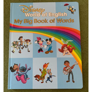 Disney - My Big Book of Words