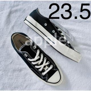CONVERSE - 23.5cm コンバース チャックテイラー 1970S CT70 ブラック