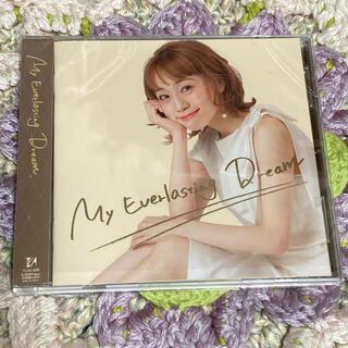 真彩希帆 My Everlasting Dream CD 宝塚 雪組 ほぼ新品