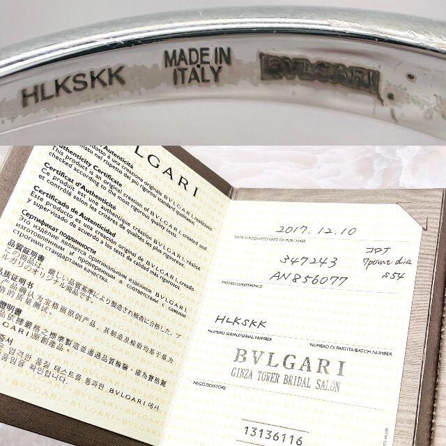 BVLGARI(ブルガリ)の【ゆずミント☆様】★BVLGARI★ フェディ ウェディングリング コロナ レディースのアクセサリー(リング(指輪))の商品写真