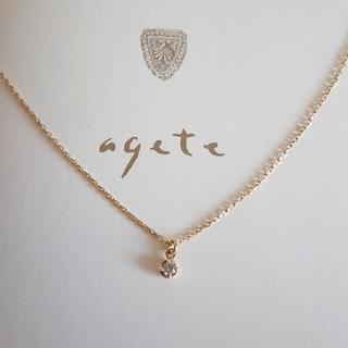 agete - agete 一粒ダイヤモンド ネックレス
