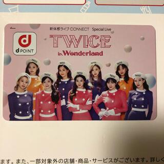 TWICE オリジナル dポイント カード