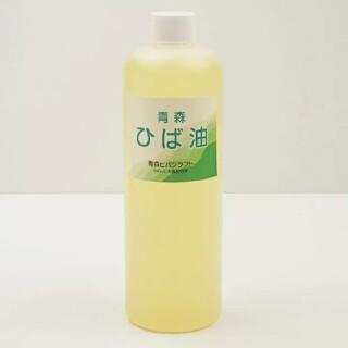 天然ヒバオイル純度100% エッセンシャルオイル 青森ヒバ油 遮光瓶 100ml(エッセンシャルオイル(精油))