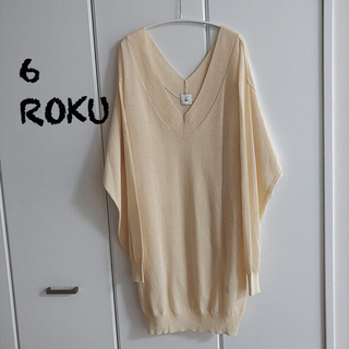 BEAUTY&YOUTH UNITED ARROWS - 6(ROKU)OVER V NECK KNIT/ざっくりニット  薄手