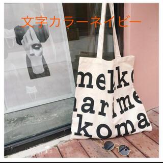 marimekko - 新品未使用品 marimekko マリメッコ トートバッグ 文字ネイビー