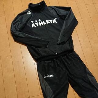 ATHLETA - アスレタ ジャージ 上下 セットアップ ブラック Mサイズ