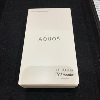 AQUOS - 新品 未開封 未使用AQUOS sense4 basic A003SH