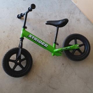 STRIDA - ストライダー