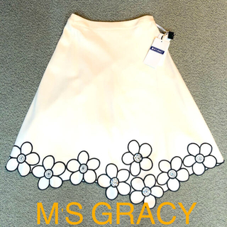 M'S GRACY - 新品 未使用 タグ付 M'S GRACY  エムズグレイシー フレアスカート