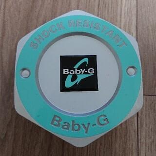 ベビージー(Baby-G)のBaby-G ベビージー ケースのみ(腕時計(デジタル))