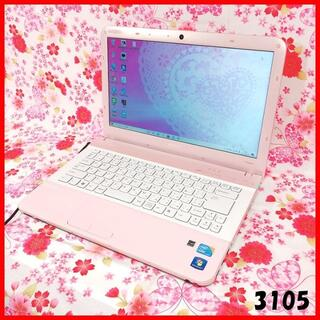 SONY - ノートパソコン本体♪VAIOピンク♪新品SSD♪Webカメラ♪Windows10