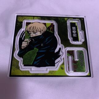 集英社 - 呪術廻戦 アクリルフィギュアコレクション 狗巻 ジャンフェス アクスタ