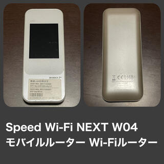 ファーウェイ(HUAWEI)のSpeed Wi-Fi NEXT W04 モバイルルーター Wi-Fiルーター (PC周辺機器)