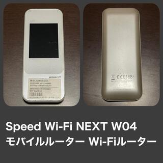 HUAWEI - Speed Wi-Fi NEXT W04 モバイルルーター Wi-Fiルーター