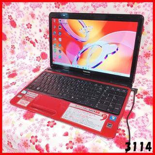 東芝 - ノートパソコン♪Corei5♪新品SSD♪オフィス♪初心者も安心♪Win10