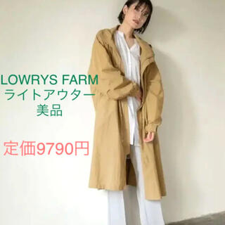 LOWRYS FARM - LOWRYS FARM  モンスターパーカー 美品
