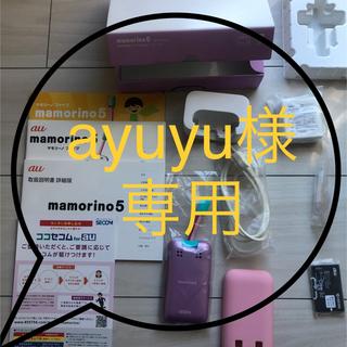 キョウセラ(京セラ)のau マモリーノ5(携帯電話本体)