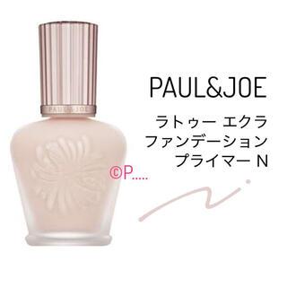 PAUL & JOE - ポール&ジョー ポールアンドジョー 下地 ラトゥーエクラ プライマー ベース
