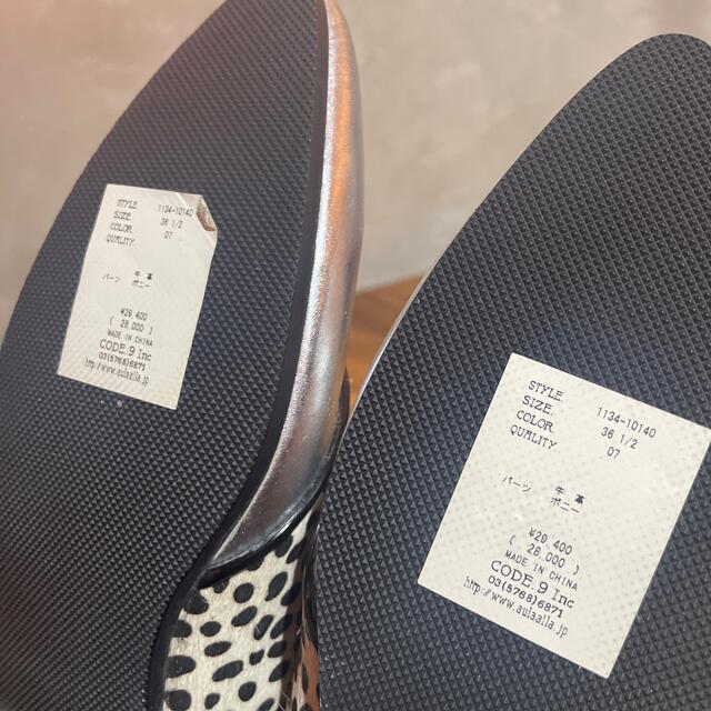 AULA AILA(アウラアイラ)のAULA AILA シューズ レディースの靴/シューズ(ローファー/革靴)の商品写真