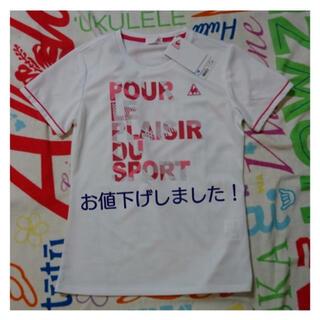 ルコックスポルティフ(le coq sportif)のルコック レディース スポーツTシャツ!(ウェア)
