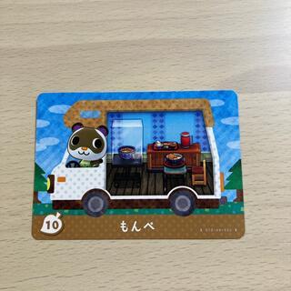 Nintendo Switch - amiiboカード もんぺ