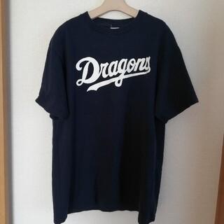 中日ドラゴンズ - 中日ドラゴンズ 関東限定Tシャツ