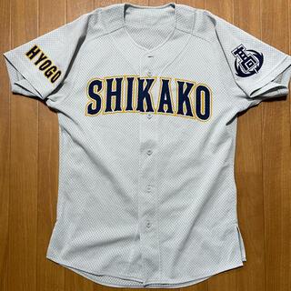 MIZUNO - 野球ユニフォーム