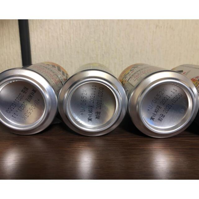 アサヒ(アサヒ)のasahiスーパードライ生ジョッキ缶 食品/飲料/酒の酒(ビール)の商品写真