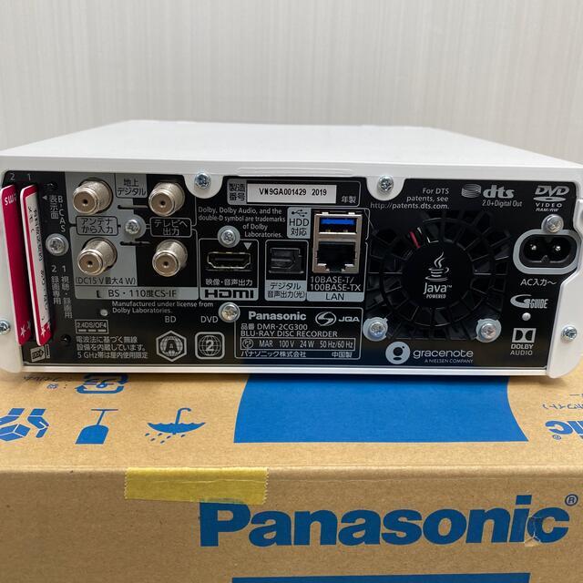 Panasonic(パナソニック)のパナソニック 中古 ブルーレイディスクレコーダー DMR-2CG300 スマホ/家電/カメラのテレビ/映像機器(ブルーレイレコーダー)の商品写真