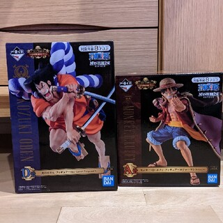 BANDAI - ワンピース 1番くじ Legends over Time セット